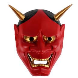 красные костюмы дьявола женщины Скидка Н. M009 Красный дьявол мужчины маска женщин маска косплей маски костюм маска страшно маски партии маски