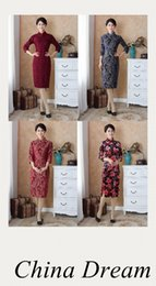 Wholesale Chinese Wedding Dress Top - Free shipping Top quality Half sleeve qipao long chinese dress lace cheongsam dress national chinese dresses qipao wedding