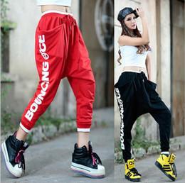 Wholesale Harem Jazz Sport Pants - Street dance pants women pants loose haroun pants crotch Sports Trousers with hip-hop jazz sports casual SweatPants 0382