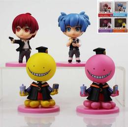 Wholesale Sonic Doll - 4Pcs Set Assassination Classroom Figures Korosensei Shiota Nagisa Akabane Karuma PVC Action Figure Toys Collectible Model Dolls