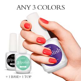Wholesale Gel Nails Salons - Choose 3 Colors+1 Base Gel+ 1 Top Coat) Smart Gelpolish Long Lasting Soak off LED UV For Salon UV Nail Gel Lacquer Varnish
