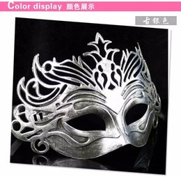 Wholesale Cheap Adult Gifts For Men - Cool Half Face Mask For Men 2 Pce A Lot 2015 New Arrival Halloween Decorations Cheap Party Supplies Mixed Colors Personalized Gifts For Boys