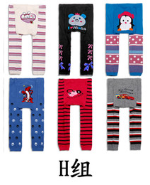 Wholesale Yuelinfs Pants - Wholesale-18pcs lot wholesale free shipping H Group Yuelinfs kid's tights for 0-36month in Autumn Winter Cotton Mixed design size