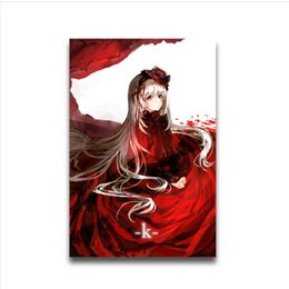 Wholesale Cool Canvas Paintings - hot anime cool boys k: missing kings Characters fushimi saruhiko & neko Custom poster Yatogami Kuroh canvas painting 21-24