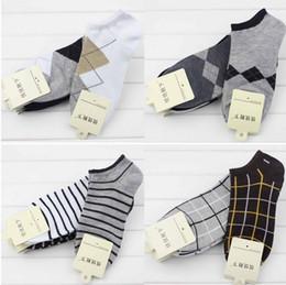 Wholesale Man Hosiery - One size Many style for Choosen Men Socks and Hosiery socks & Color random(7pair lot)