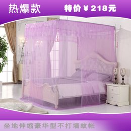 Wholesale Royal Mosquito Nets - Wholesale-Three door French encryption mosquito retractable mount princess royal thickening stainless steel tube mosquito net yami