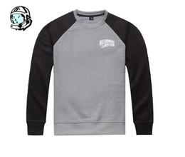 Wholesale Korean Mens Hoodie - Korean Mens Long Sleeve Hoodies Sweatshirt Side Casual Sports Outwear Hooded Male BBC thick round neck sweater (S-5XL)