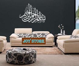 Wholesale Large Islamic Wall Art - Wall Quote Bismillah Shahada Kalima Islamic Wall Sticker Art Vinyl Mural- Wall Sticker Home Decoration 60cmX80cm Free Shipping