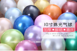 Wholesale Pearl Hotel Decoration For Birthday - 1000 pcs pure pearl color ballons latex wedding decoration balloon for party,hotel,birthday,carnival freeshipping