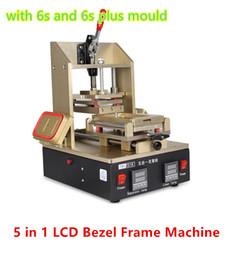 Para iphone6 LCD Touch Screen separador 5 en 1 LCD Frame Laminator Machine Extracción de pegamento UV Middle Bezel Frame separador para iphone 5 6s plus desde fabricantes