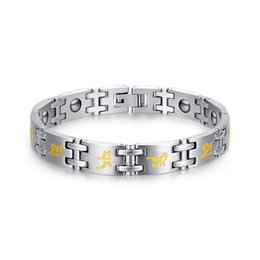 Wholesale Materials For Jewelry - Vintage health bracelets for men jewelry stainless steel Sanskrit Letter bracelet jewelry with Germanium material BR-079