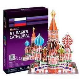 Wholesale 3d puzzle cubicfun - Wholesale-Original cubicfun 3D puzzle paper model stereo DIY toy C707H Vasily Cathedral - the new gift free shipping