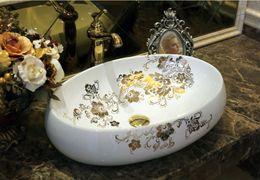 Wholesale Ceramic Art Basin - Bathroom Superior Ceramic Counter Top Sink Oval Wash Basin Porcelain Hand Painted Cloakroom Art Vessel Sinks jy-fx003