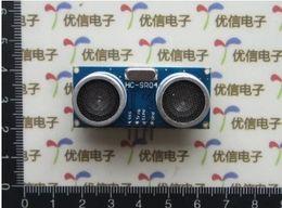 Wasserdicht Ultraschall Entfernungsmesser Sensor Modul : Sensormodul ultraschall online großhandel vertriebspartner