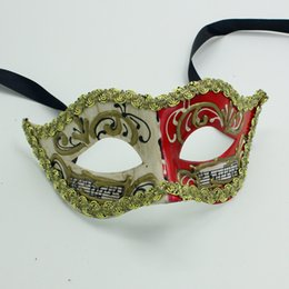 Wholesale Masquerade Ball Props - Elegant Color Princess Party Mask Venetian Masquerade Ball Decorative PVC Mask for Adult Cosplay Performance Props SD928