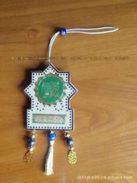 2019 bague en plastique en chine Hot 2016 nouveau style arabe Coran musulman suspendus décoration de la maison livraison gratuite accessoires de mode à très bas prix