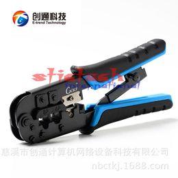 Wholesale Lug Crimper - by dhl or ems 200pcs High quality Netwrok Cable Lug Crimper RJ45 RJ11 RJ12 RJ22 TL-N5684R Crimping Tool Plier Crimper