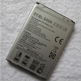 Wholesale Lg Optimus Lte - BL-54SH BL54SH Mobile Phone Battery For LG Optimus LTE F260 P698 F7 Replacement Batterie