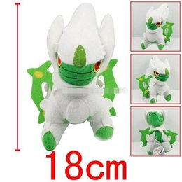 Wholesale Movie Trades - Poke go, Holy Spirit, creation God, plush doll, foreign trade, plush toy, 18cm, a new gift for sending children