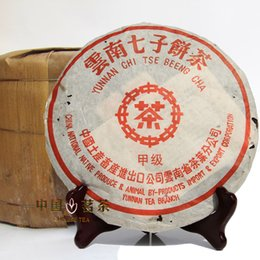 Wholesale antique sweets - Made in1980 pu er tea, 357g oldest puer tea, ansestor antique, honey sweet, dull-red Puerh tea, ancient tree free shipping