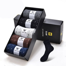 Wholesale Cheapest Knitted Dress - Cheap but Good Quality Free Shipping Men Business Socks 5PSC  box Brand Socks 100% cotton Wholesale Brand Casual Dress Mens Sock For Mens