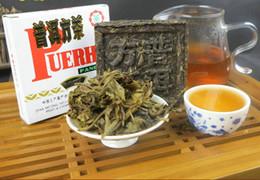 Wholesale Brick Tea - 2005 raw Puer tea 100g Shengcha China Yunnan puerh brick CHINATEA Brand organic food for slimming TY-001