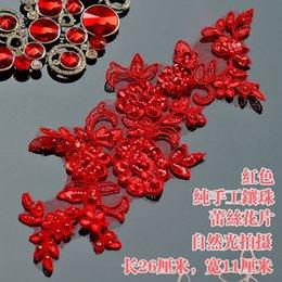 Wholesale Wedding Lace Motifs - 6pcs Gorgous Red Embroidery Corded Lace Motif ,Bridal Cord Lace Motif Wedding Applique