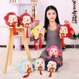 Wholesale Doll Hit - Wholesale-2016 hit everyone monkey doll plush toy doll girl dolls annual New Year year of the monkey mascot gifts