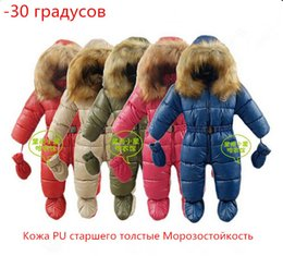 Wholesale Thermal Winter Wear Baby - Wholesale-russia winter clothing for newborns baby cotton - PU thermal overalls bodysuits coveralls,baby snow wear,baby winter snowsuits