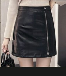 Wholesale Leather Pants Bag - 2017 new winter leather skirt waist show thin leather skirt a word bag hip skirt dress pants tide