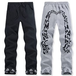 Wholesale Velvet Men Sport Pants - Wholesale-Japan HIP HOP Brand M Letter Printed Mens Sport Sweat Pants Winter Pants Men Thick Velvet Casual Sweatpants Trousers Grey,Black