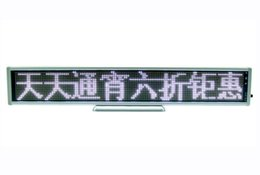 Wholesale White Window Panels - White Message LED Scrolling Sign Display Rechargeable Edit By PC SMD LED door window mini message board advertising panel