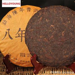 2019 chá doce chinês C-PE008 Chinês puer chá 357g 8 anos de idade Yunnan pu erh Sete Bolo cozido Maduro Pu er Chá envelhecido árvore Puerh Chá doce sabor chá doce chinês barato