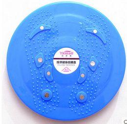 Wholesale Twist Boards - Wholesale High Quality Waist Twisting DISC YOGA TWIST BOARD Reflexology Body Torsion Waist Disc