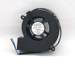 Ventola di raffreddamento originale SF72H12-53E 12V 250mA 70 * 20MM supplier blowers fan da ventola ventilatori fornitori