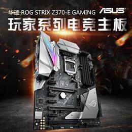 Wholesale Pci Boards - Eighth-generation ASUS STRIX Z370-E GAMING Raptor Desktop Board (Z370   1151 pin) Z370 E supports 8600K   8700K FedEx Free