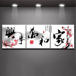 "Wholesale Wholesale Wall Art Pictures - 3 Panel Picture Chinese Calligraphy Works ""Family Harmony""Character Quote Wall Art Canvas Print Painting for Living Room Bedroom Mural Decor"