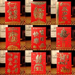 Wholesale Red Favor Bag 12cm - 2016 China Traditional Wedding Favor Chinese Red Packet Envelope Gift bag Stamping Happiness Give children lucky money in New year 8*12cm