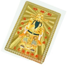 Wholesale Gods China - 4pcs God Wealth Amulet Card Bring Good Lucky Increase Wealth Feng Shui