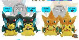 Wholesale Pokemon Center Pikachu Plush - Poke Center Mega Tokyo Pikazard Pikachu Charizard Magikarp Brinquedo Plush Toys Stuffed Doll 7 style plush toys and gifts