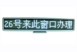 Wholesale Led Electronic Signs - White color LED indoor LED mini display LED Electronic Scrolling Sign display board in Global Languages rechargeable 55cm