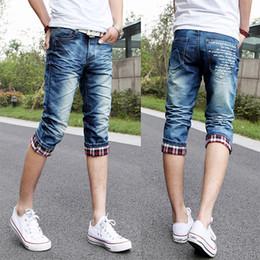 Mens Short Leg Jeans Online Wholesale Distributors, Mens Short Leg ...