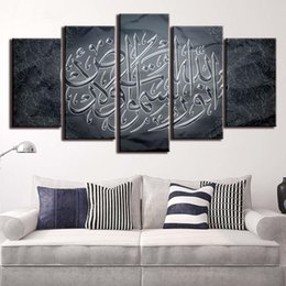 Wholesale islamic canvases - 5 Pieces Grey Islamic Arabic Latter Posters Canvas HD Prints Pictures Home Wall Art For Living Room Decor Framework Painting
