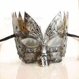 Wholesale Wholesale Adult Suppliers - Men masquerade masks halloween Party masks archaize mardi gras masks party supplier party gold masquerade Half face masks