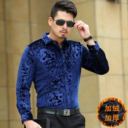 Wholesale Long Sleeve Padded Shirts - Wholesale-2016-16 new arrival men's Velour shirt long sleeve Shirt padded winter men's warm shirts plus-size S-4XL,3 colors free shipping