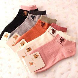 Wholesale Black Cat Slippers - Wholesale-2015 cotton socks women's Sock Slippers Boat socks Cat cotton socks