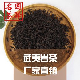Wholesale Bulk Tieguanyin - 2015 11 - 20 Years Dahongpao Tea Real 11 - 20 Years Bulk Dahongpao Tea Tieguanyin Oolong Factory Direct Wholesale Wuyi Luzhou