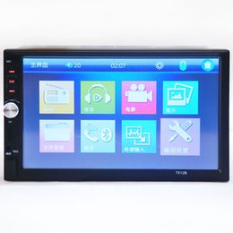 Wholesale Double Din Player - 7012B 7 Inch HD 1080P Touchscreen Double-DIN MP5 MP4 Player Car FM Radio Receiver Bluetooth with Wireless Remote Control CMO_205