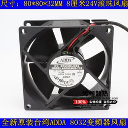 Wholesale Cabinet Computer - New Original for ADDA AD0824UB-Y51 80*80*32MM 0.18A 24V inverter cabinet cooling fan