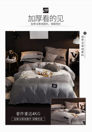Wholesale Charcoal Crystals - autumn Winter's warm crystal velvet two-sided high quality plain coral wool bed thickening